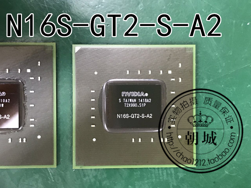 N16S-GT2-S-A2 tested