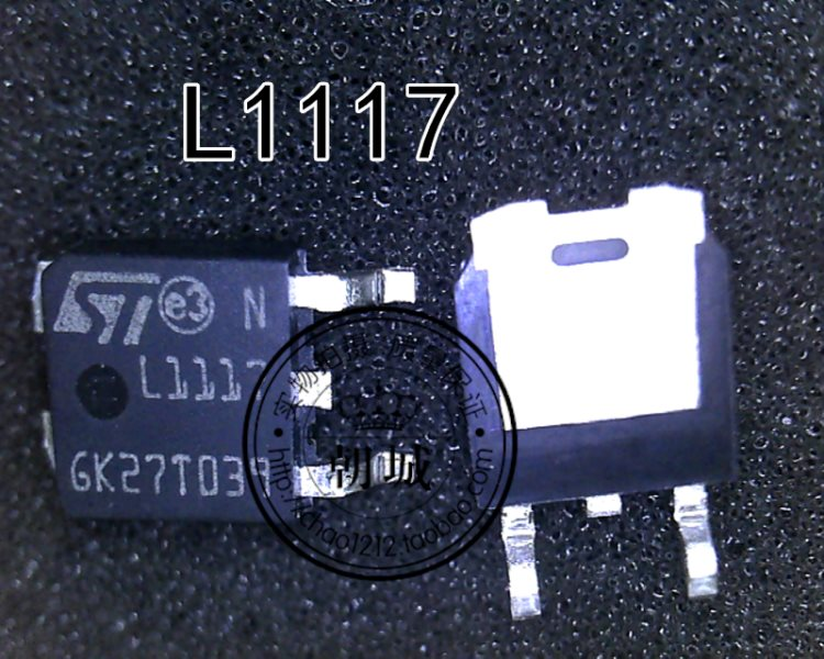 Screen L1117 TO252 liquid crystal sticks a stabilized voltage the canal
