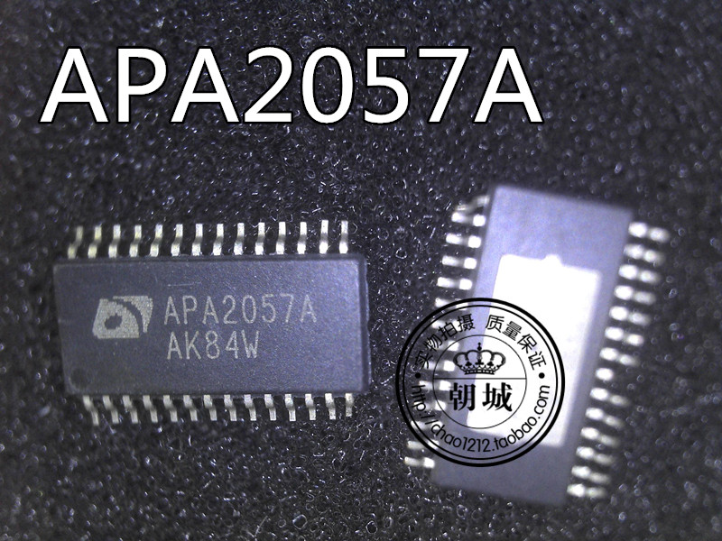 Foot two sides APA2057A QFN APA2056A