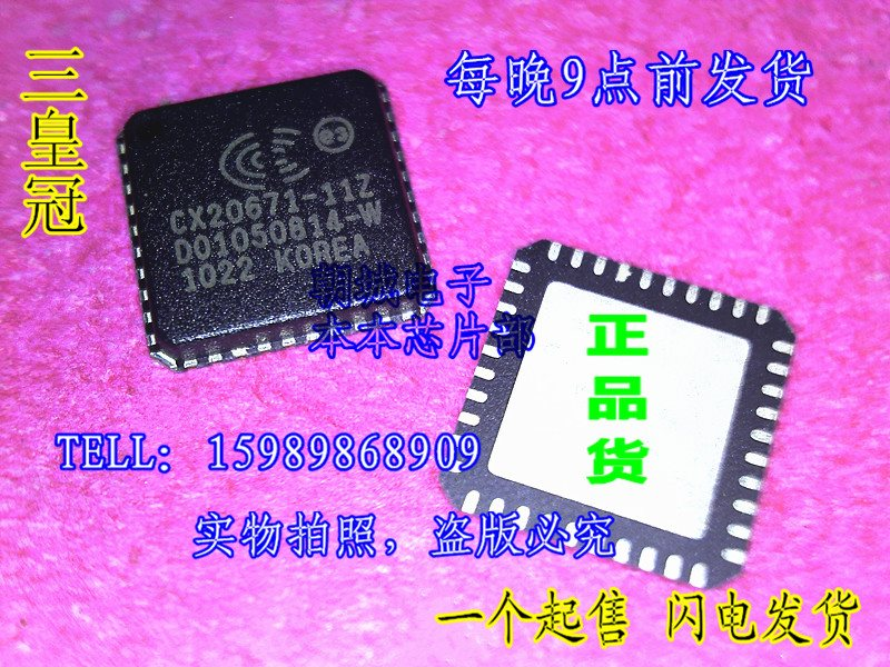 sound blocks chip CX20671-11Z CX20671-21Z
