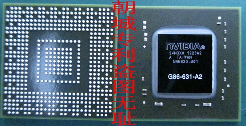 heat directly chip size G86-631-A2 7200 7300 7400 small