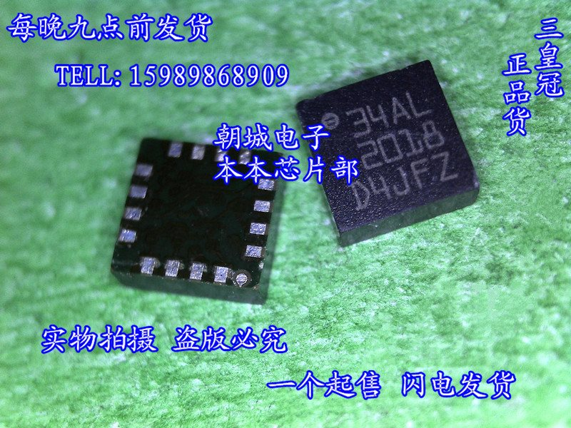 The QFN small chip with 24AL 34AL small large all directions
