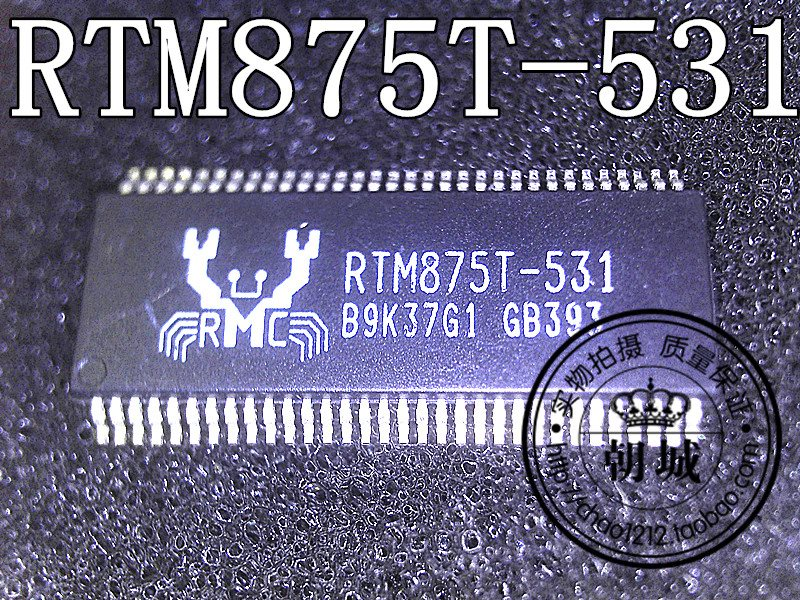 Foot two sides RTM875T-531 hold