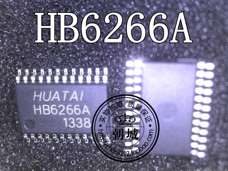 Foot two sides HUATAI HB6266A