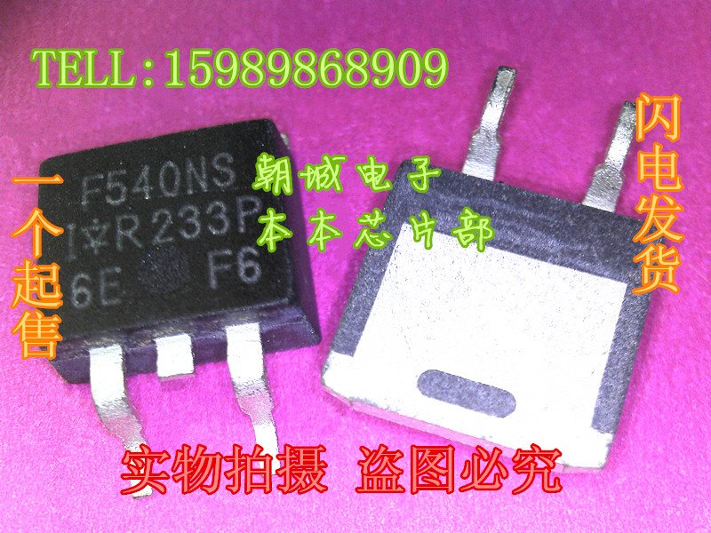 IRF540NS TO-263 F540NS IRF540S