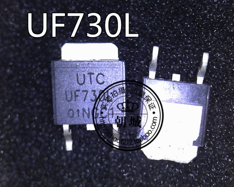 UF730L UTC TO-252