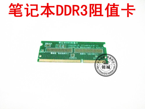 DDR3 of newest money jotter hits block to be worth calorie of 240 needles 1.5v not to take lamp false load advocate board maintenance tool