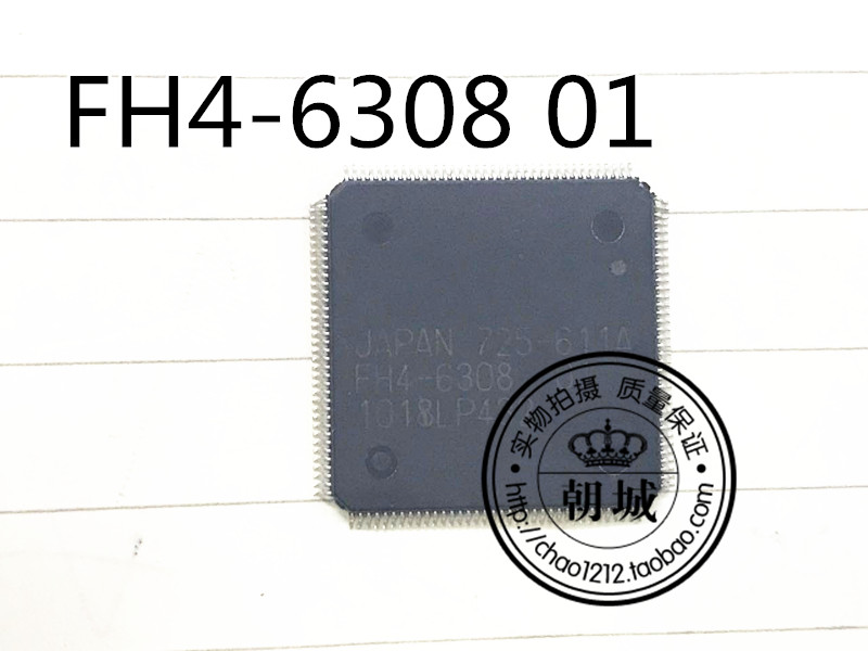 FH4-6308 01 725-611A TQFP is brand-new 70 yuan one removes carry out to be able to be patted continuously
