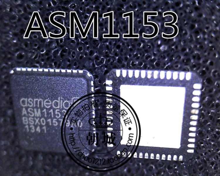 ASM1153 QFN round horn is brand-new 7.5 yuan one removes carry out to be able to be patted continuously