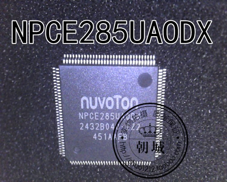 NPCE285UAODX NPCE285UA0DX is complete 28 yuan one removes carry out to be able to be patted continuously