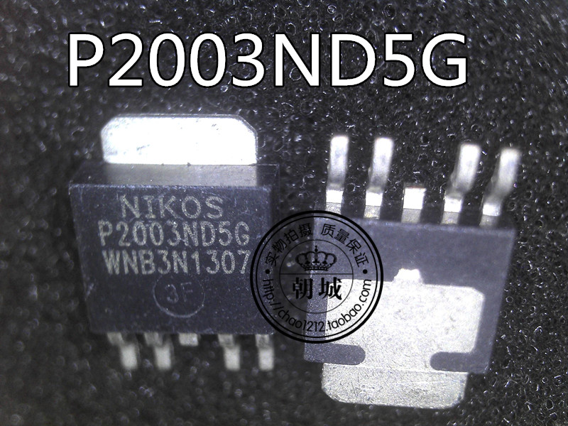 P2003ND5G TO-252-5