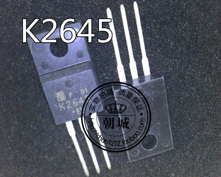 2SK2645 K2645 TO-220F