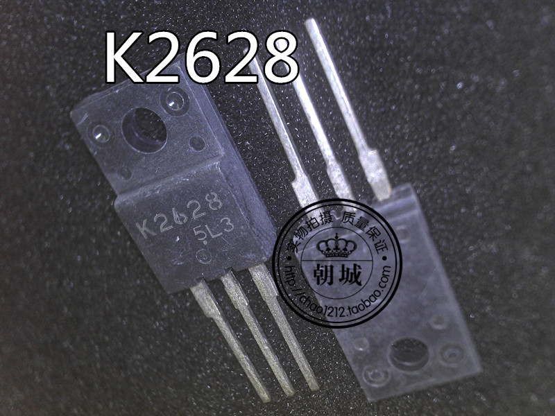 2SK2628 K2628 TO-220