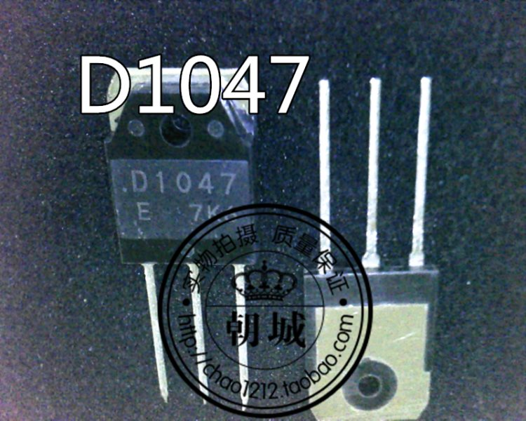 D1047 2SD1047 TO-247 4 o