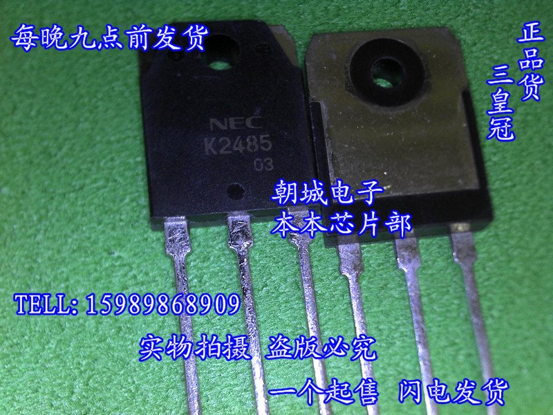 NEC 2SK2485 K2485 TO-3P