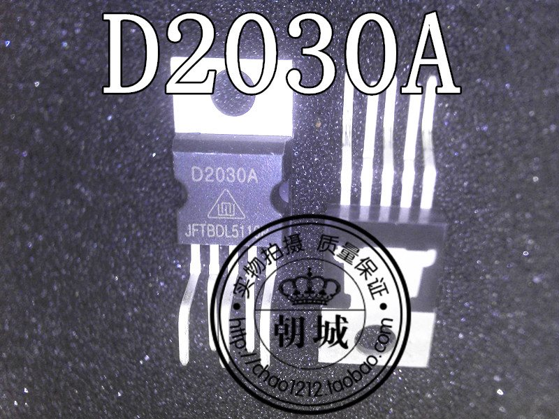 D2030A D2030AB TO-220