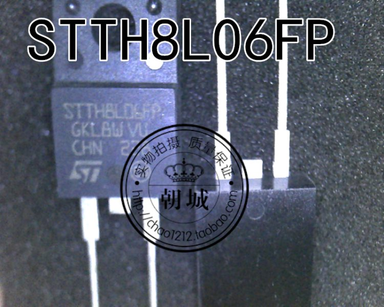 ST STTH8L06FP TO-220F