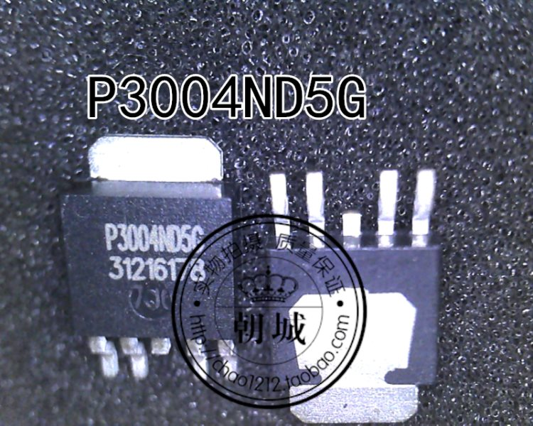 P3004ND5G TO-252-5