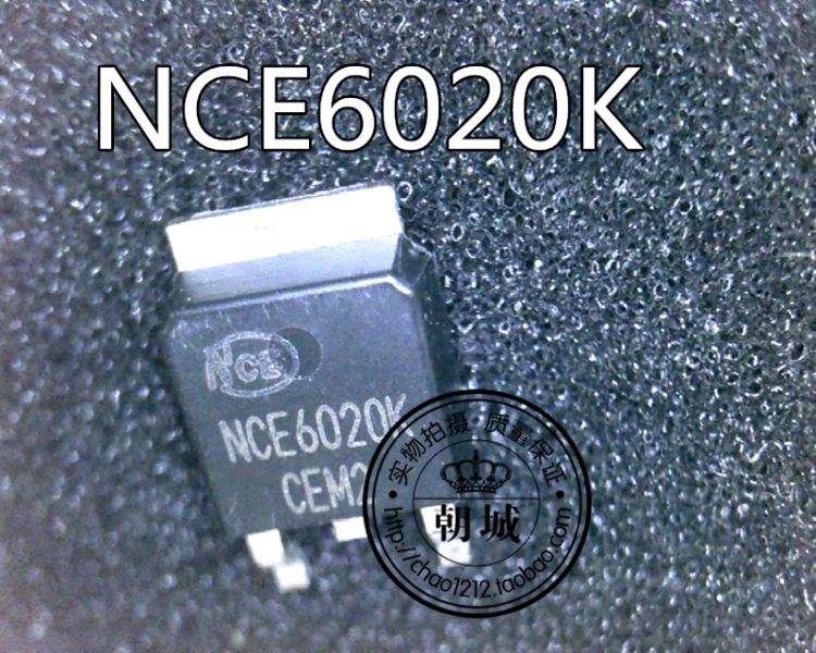 NCE6020K TO-252