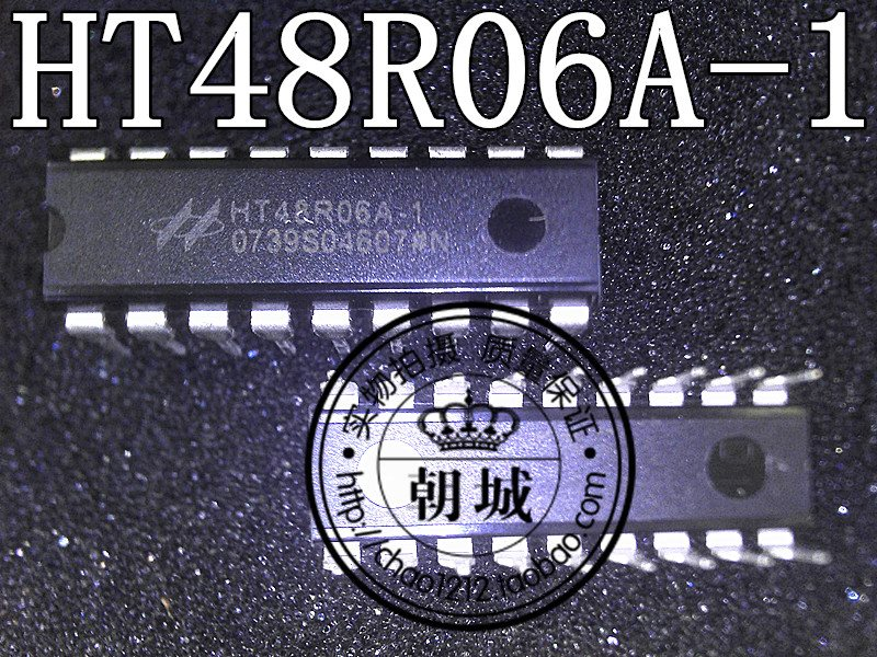 HT48R06A-1 new