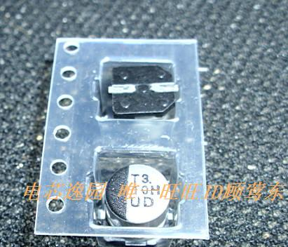 UUD1H100MCL1GS stuck piece electroanalysis 6.3*6MM bulk capacitance 10UF 50V 20%