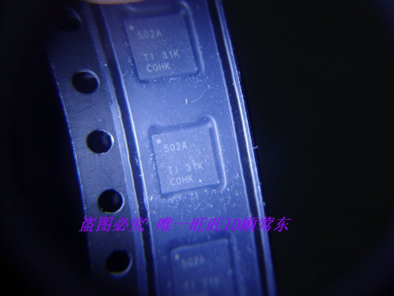 SN65LVPE502A 502A TI makes up