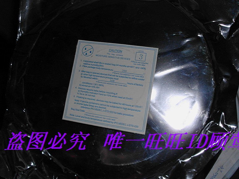 APX9132HAI-TRG dishes (3000)