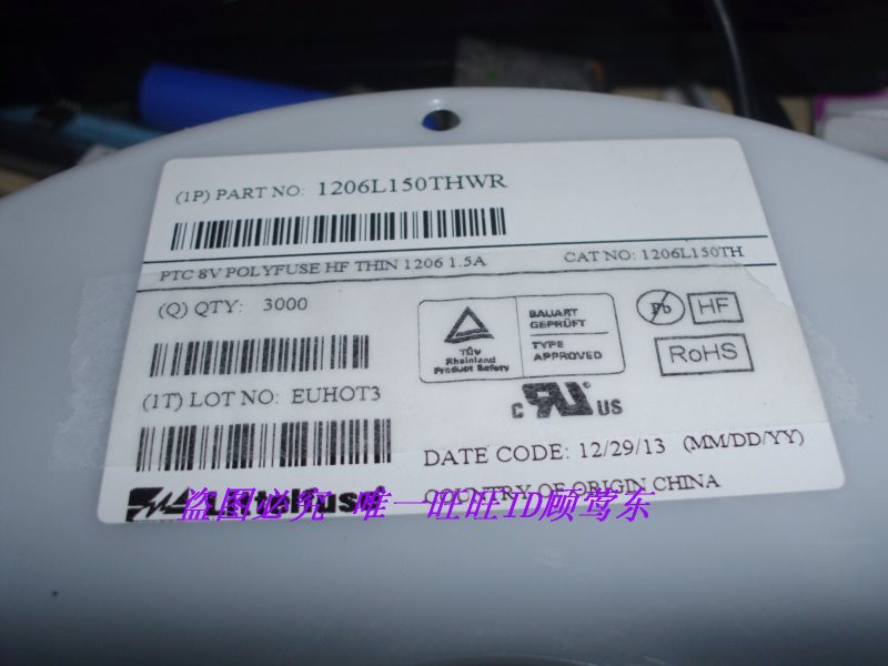 1206L150THWR 1.5A 8V 1206 1.5A restores fuse Littelfuse oneself