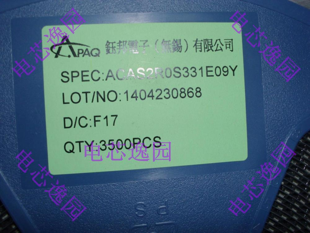 ACAS2R0S331E09Y 330UF 2V D dishes (3500)