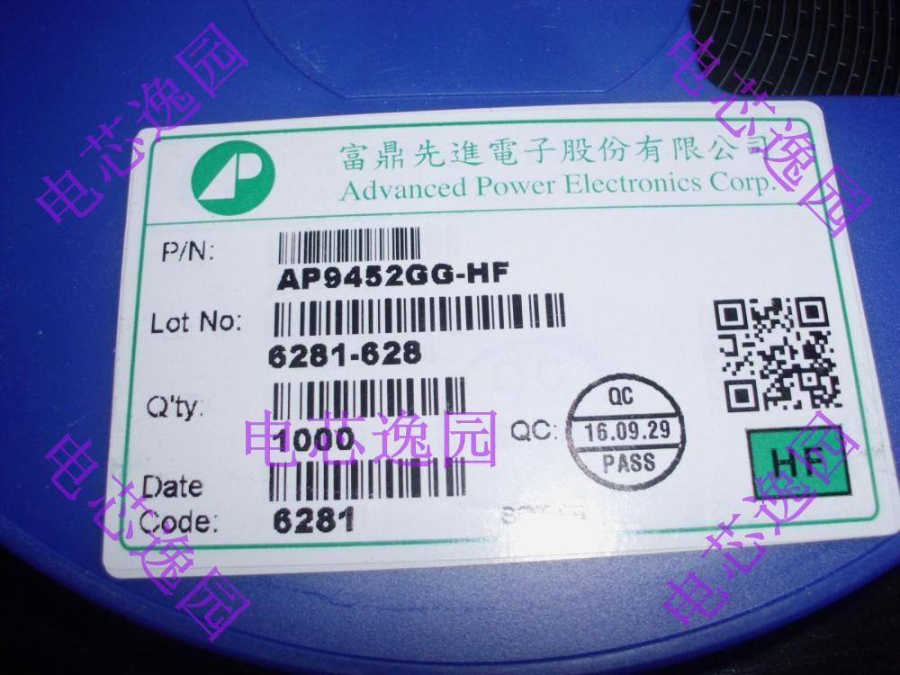 AP9452GG-HF SOT-89 dishes (1000)