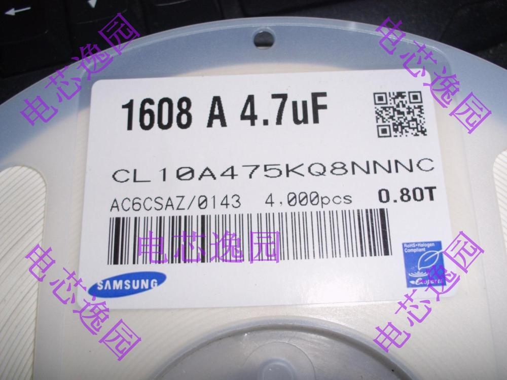 SamSung 0603 stick dishes a capacitance 6.3V 4.7UF ±10% X5R CL10A475KQ8NNNC