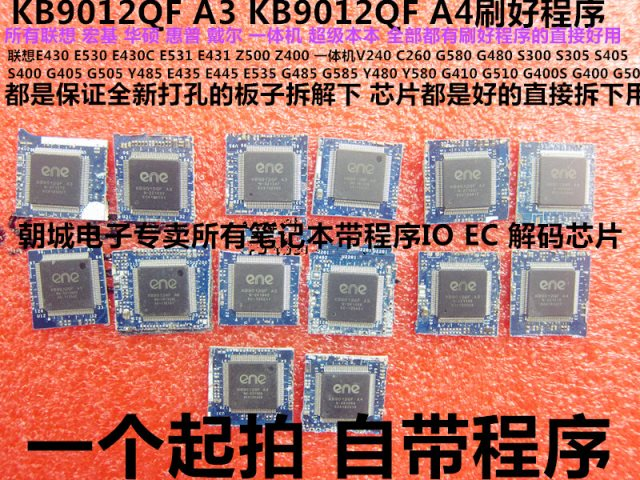 All G480 E430 G580 G485 KB9012QF A3 KB9012QF A4 that brush good program