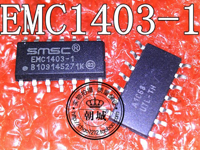 foot two sides EMC1403-1