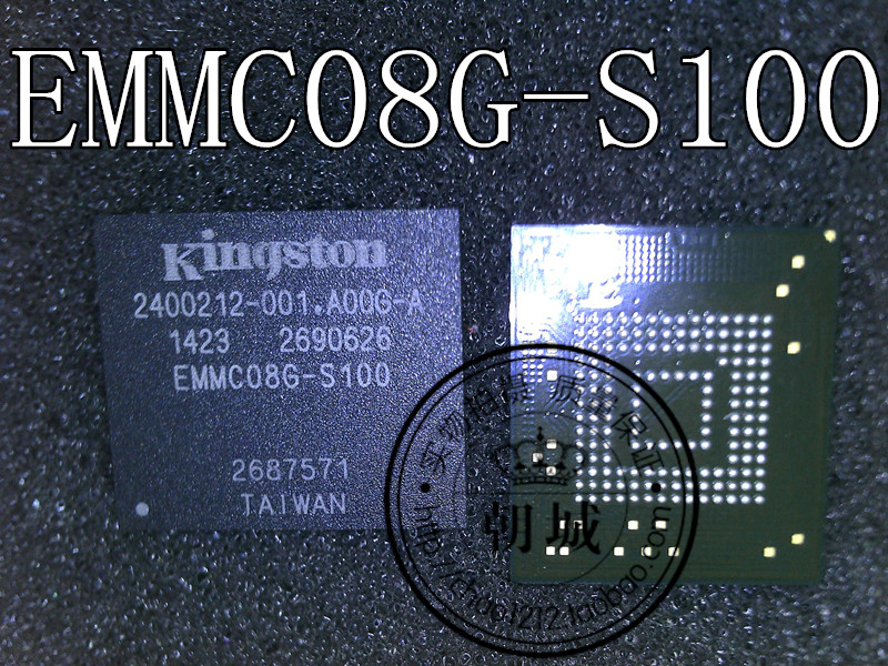 KINGSTON EMMC08G-S100 EMMCO8G-S100