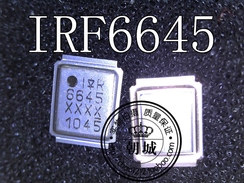 Carapace iron IRF6645TRPBF IRF6645 6645 child