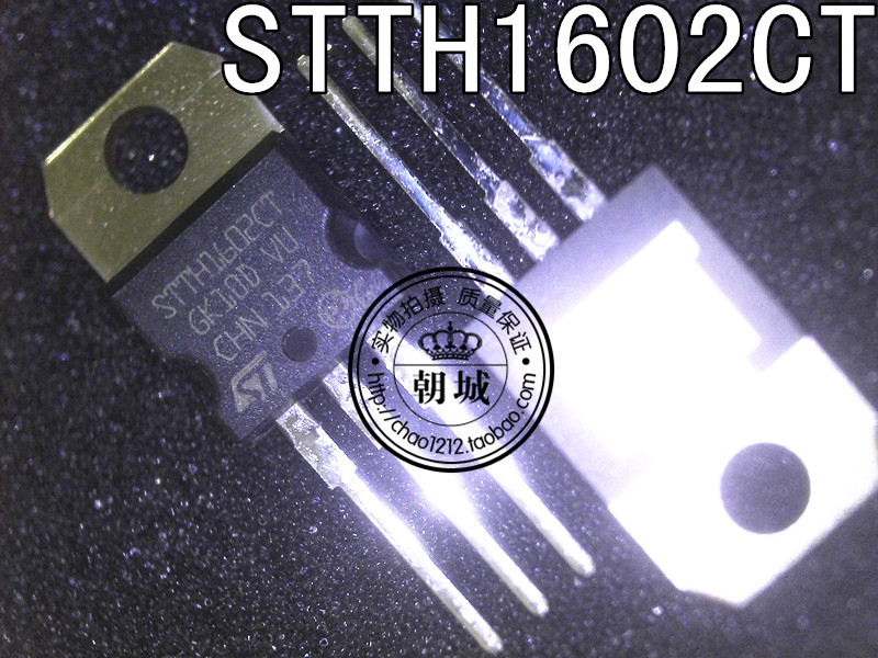 STTH1602CT dynatron inserts TO-220 entrance
