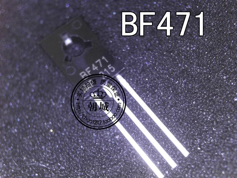 Frequency BF471 BF472 in charge transistor TO126 quality quality assures