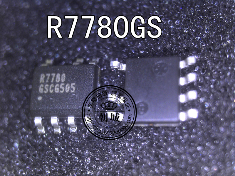 R7780GS stick a 7 feet
