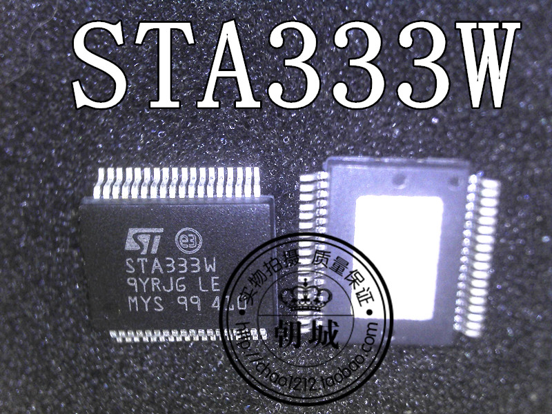 Work TV liquid crystal STA333W SSOP36 puts chip