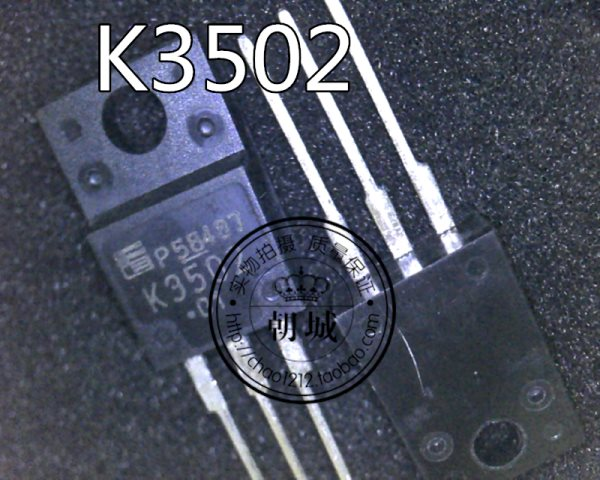 2SK3502 K3502 TO-220F