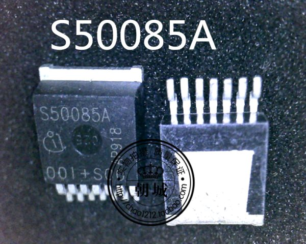 BTS50085-1TMA silk imprints mains switch S50085A TO-263-7 intelligence