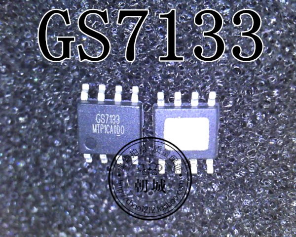 GS7133 GS7133SO-R SOP8