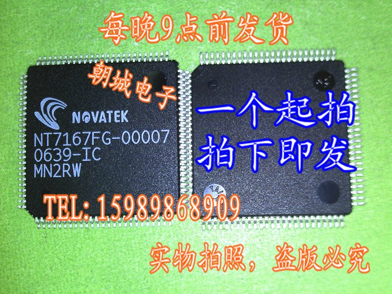 NT7167FG-00007 chip sincere letter liquid crystal new