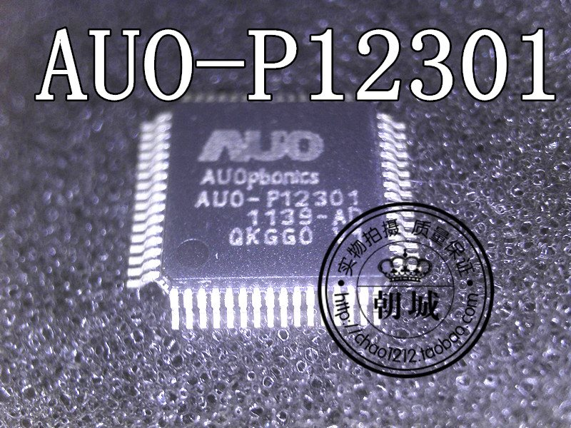 AUO-P12301 AUO-12301