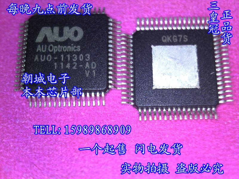AUO-11303 V1
