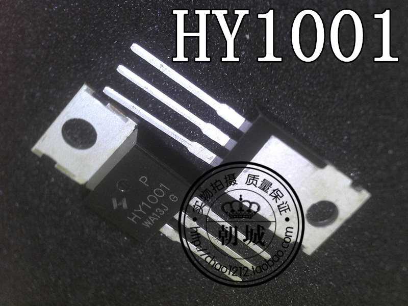 PHY1001 HY1001 TO-220