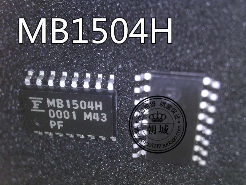 Foot two sides MB1504H MB1504PF-G-BND-EF
