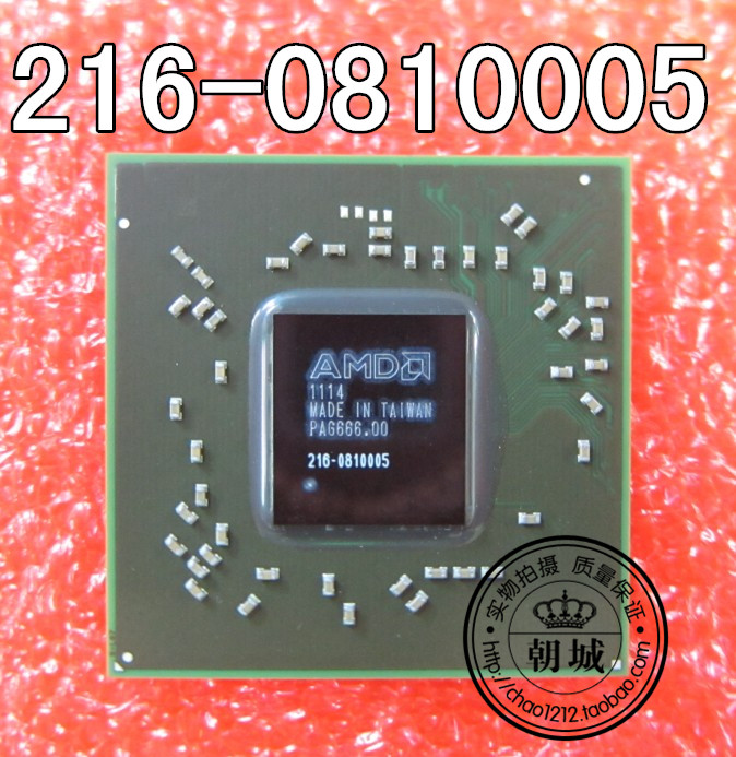 100 tested 80 a 216-0810084