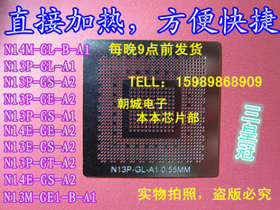 Net steel N15P-GT-A2 N15P-GX-A2 N16P-GT-A2 N16P-GT-A2 heats directly