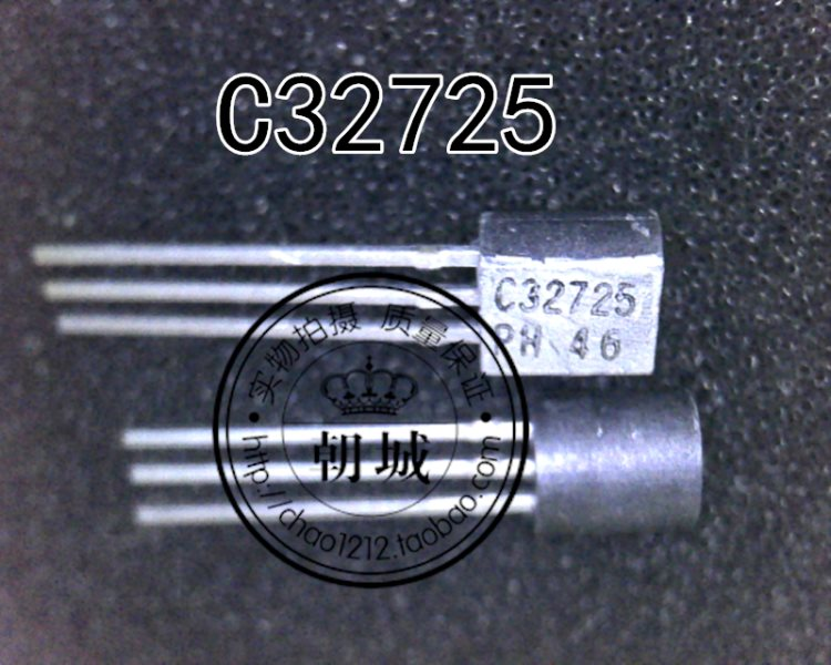Straight foot 2SC32725 C32725 TO92